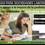 Ayudas para el fomento de nuevas contrataciones de personal cualificado y de gestión administrativa y el mantenimiento de los puestos de trabajo  ya  existentes  en  entidades  de  la  economía  social  en  Extremadura